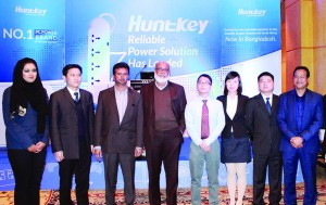 Global Brand Pvt. Ltd. Ties up with Professional Power Supplies Manufacturer Company Huntkey Enterprise in Bangladesh :