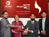 'Okapia Maa' Launched