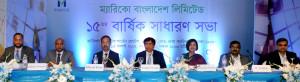 Marico Bangladesh Limited Held its 15th AGM