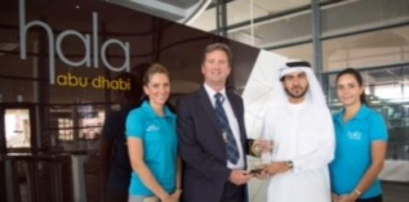 HALA ABU DHABI NAMED 'WORLD'S BEST HALAL TOUR OPERATOR' AT WORLD HALAL TRAVEL AWARDS 2015