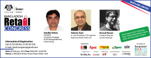 Bangladesh Retail Congress to be Held on 6th of February