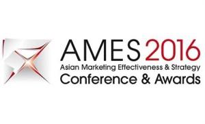 AMES 2016 Winners Announced