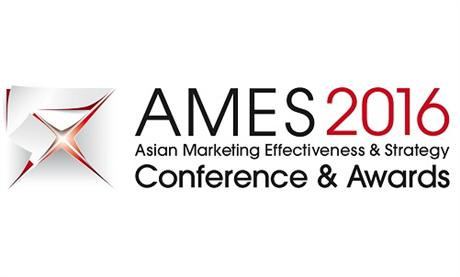 AMES 2016 Winners Announced
