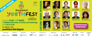 Bangladesh YouthFest Held in Sylhet on 3rd March