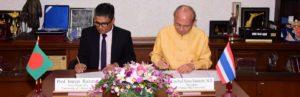 Memorandum of understanding (MoU) between ULAB and Chiang Mai University