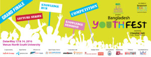 Bangladesh YouthFest Gala Round to Be Held at North South University on 13th and 14th May