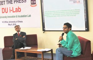 Dhaka University Innovation and Incubation Lab (DU i-lab) Launched