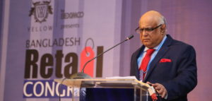 Global Trends in Retail by Syed Naved Husain