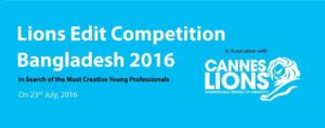 Ignite Your Inner Creativity – Participate in Lions Edit Competition Bangladesh 2016