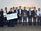 Standard Chartered AGROW Award 2016 Honours Exemplary Farmers & Institutions in Agriculture Sector of Bangladesh