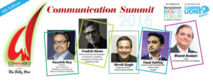 10 Students to Win Free Entries to Communication Summit 2016