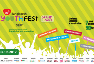 Robi Bangladeh YouthFest 2017 Powered by Sailor – Grand Finale