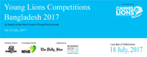 Participate in Young Lions Competitions Bangladesh 2017