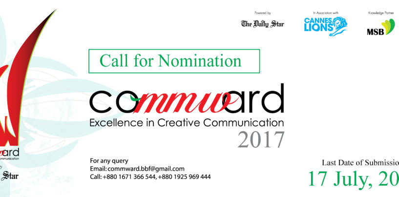Call for Nomination of COMMWARD 2017