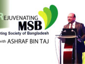 Rejuvenating Marketing Society of Bangladesh