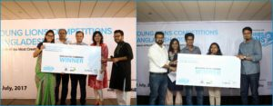 Young Lions Competitions Bangladesh 2017 Finds out Most Creative Young Professionals