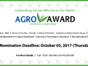 Call For Nomination: 4th Agrow Award, 2017
