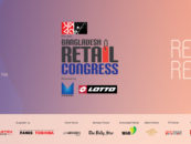 REGISTER FOR THE 2ND BANGLADESH RETAIL CONGRESS