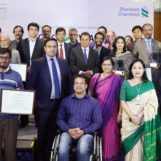 4th Agrow Award Honours Exemplary Farmers & Organizations in Agriculture Sector of Bangladesh