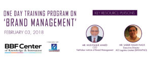 BBF PRESENTS ONE DAY TRAINING PROGRAM ON 'BRAND MANAGEMENT'