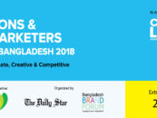PARTICIPATE IN YOUNG LIONS AND YOUNG MARKETERS COMPETITION BANGLADESH 2018