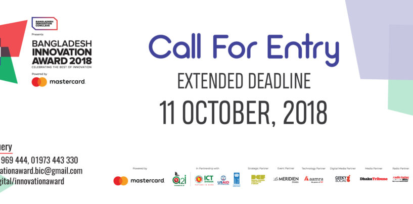 SUBMISSION DEADLINE EXTENDED FOR BANGLADESH INNOVATION AWARD