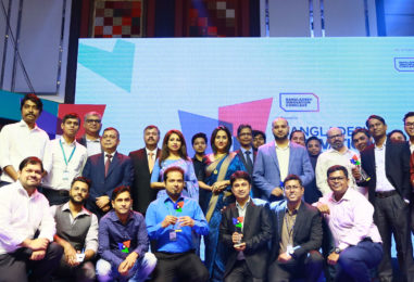 BANGLADESH INNOVATION AWARD 2018 RECOGNIZES 19 BEST INNOVATIONS