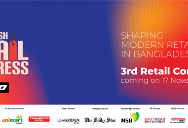 REGISTER FOR 3RD BANGLADESH RETAIL CONGRESS