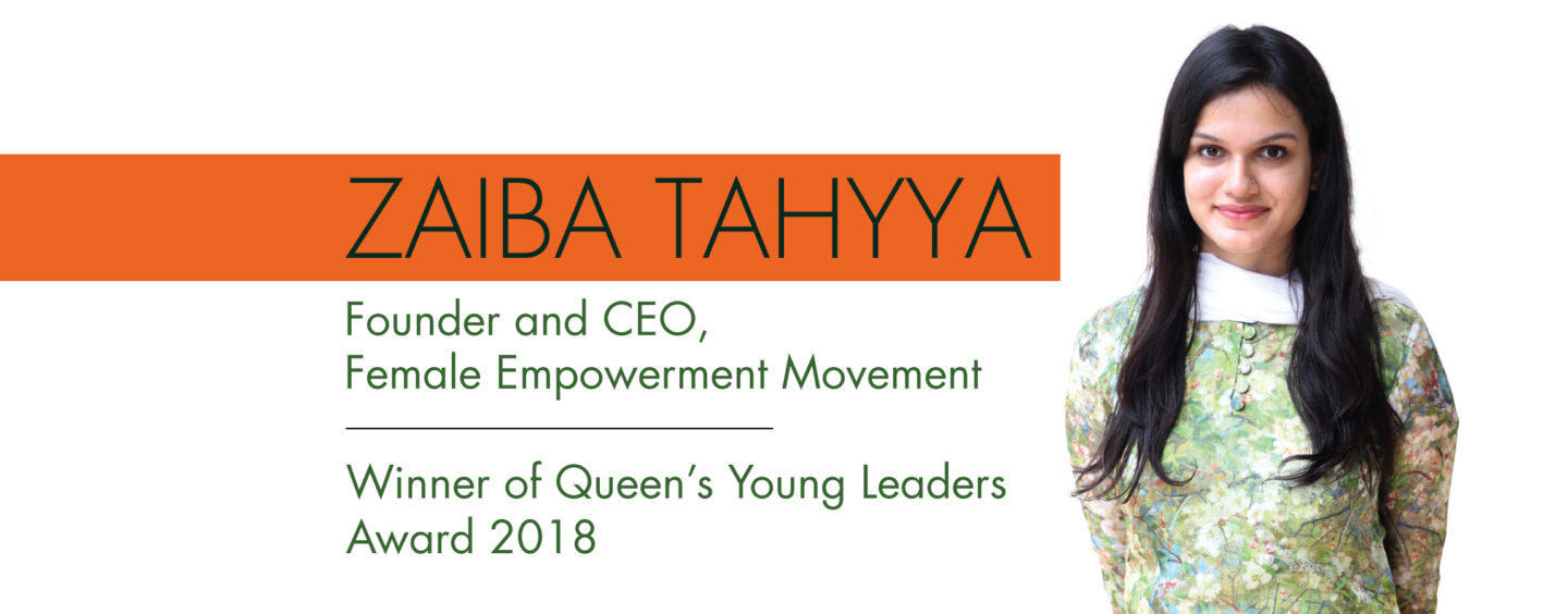 ZAIBA TAHYYA – AN INSPIRATION FOR THE YOUTH