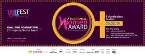 5TH INSPIRING WOMEN AWARD CALLING FOR NOMINATION
