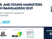 Participate in Young Lions and Young Marketers Competition Bangladesh 2019