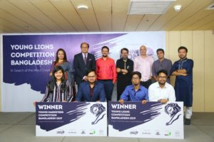 THE ULTIMATE, CREATIVE & COMPETITIVE YOUNG MARKETING PROFESSIONALS OF 2019 UNVEILED