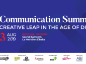 REGISTER FOR COMMUNICATION SUMMIT 2019