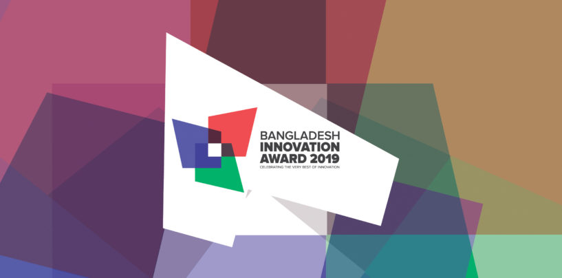 BANGLADESH INNOVATION AWARD 2019 STARTS TAKING ENTRIES