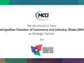 MCCI ANNOUNCED STRATEGIC PARTNER FOR BANGLADESH INNOVATION SUMMIT & AWARD 2019
