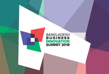 HERE'S WHAT YOU NEED TO KNOW ABOUT BANGLADESH BUSINESS INNOVATION SUMMIT 2019