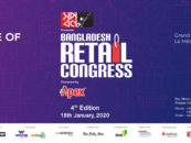 REGISTRATION BEGINS FOR THE 4TH BANGLADESH RETAIL CONGRESS