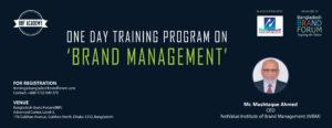One Day Training Program on Brand Management