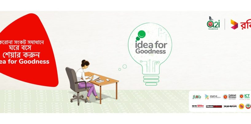 """Robi and a2i engage the youth in fighting Corona pandemic through """"Idea for Goodness"""" campaign"""