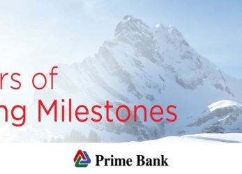 PRIME BANK LTD: 25 YEARS OF EXCELLENCE