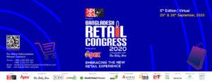 5th Bangladesh Retail Congress