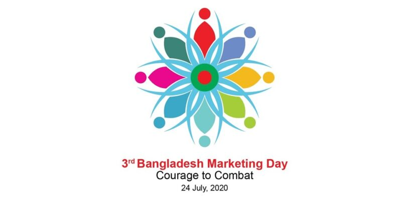 3rd Bangladesh Marketing Day to be observed on 24th July 2020