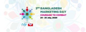Virtual Celebration of Bangladesh Marketing Day