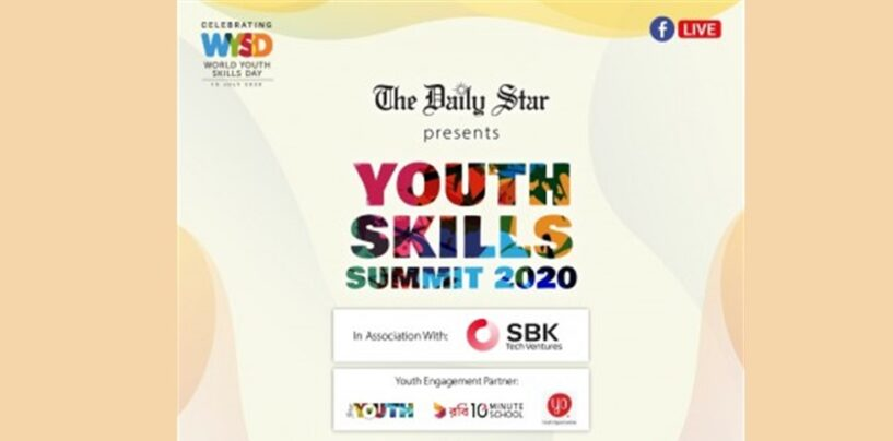 Youth Skills Summit 2020 to be hosted by The Daily Star