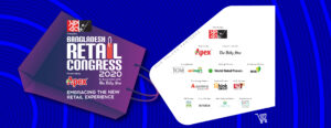 Read more about the article BANGLADESH RETAIL CONGRESS 2020 TAKES PLACE TO EMBRACE THE NEW AGE OF RETAIL