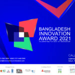BANGLADESH INNOVATION AWARD 2021 STARTS TAKING ENTRIES