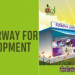 Digital Centres: A Doorway for Development