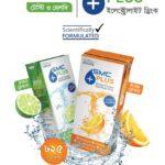 SMC Introduces SMC Plus Electrolyte Drink