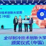 GREE Air Conditioner wins Global Cooling Prize